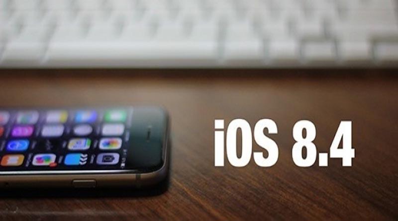 Apple Music дебютирует с iOS 8.4