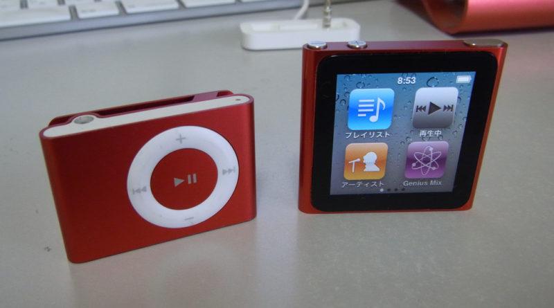 iPod Nano официально устарел